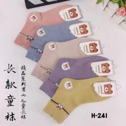 东北棉袜10元3双4双模式 儿童款