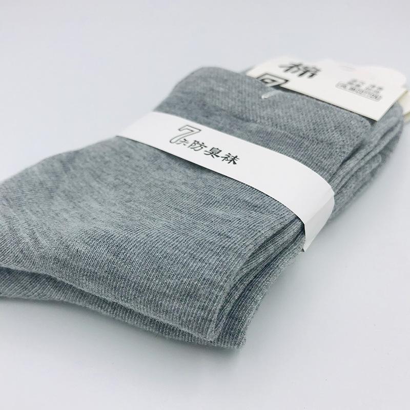 男士黑灰白7天防臭袜子批发