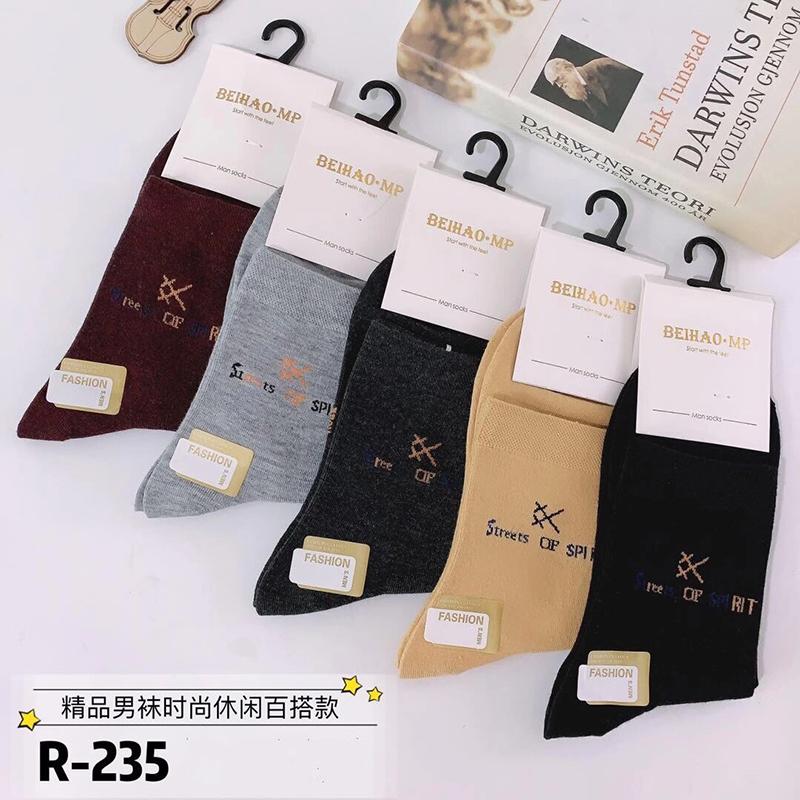 东北棉袜10元3双4双模式 2020新款男袜
