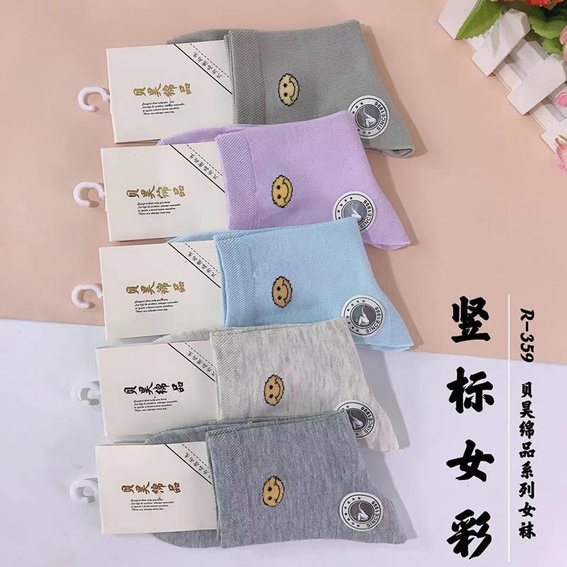 东北棉袜10元3双4双模式 女款
